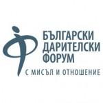 BDF_Logo_BG_with_slogan