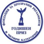 FTR_priz_logo_BLUE