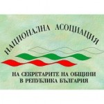 Logo_NASO_RB-FGU