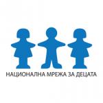 logo-NMD-za-FGU
