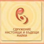 logo_SNBM