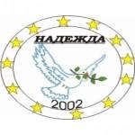 nadejda_2002_logo
