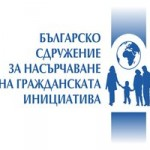 rsz_logo_bg_2