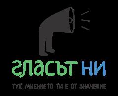 glasat_logo