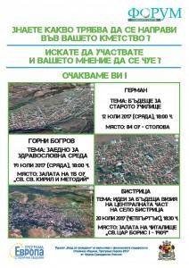 Poster_FGU_Obshtesteni obsazhdania-page-001