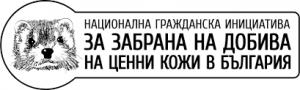Zabrana cenni kozhi