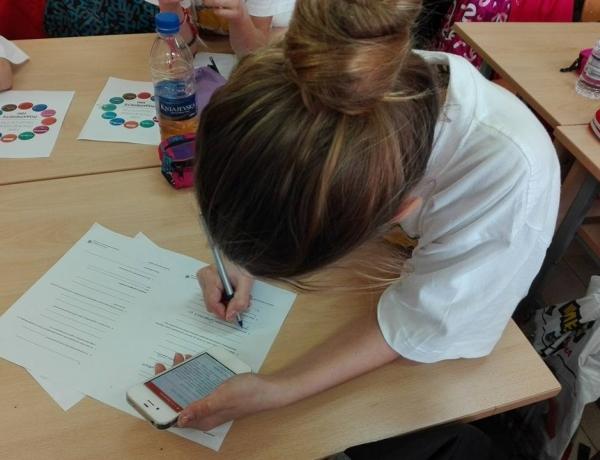 """ФГУ на гости в 4б клас по програмата """"Научи се да даряваш"""""""