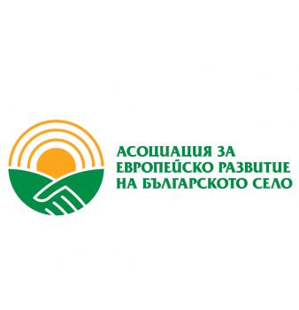 """АЕРБС: """"За нас е гордост и предизвикателство да сме част от ФГУ"""""""