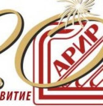 АРИР – Стара Загора: обединяването на усилия води до по-добри резултати