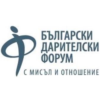 Български дарителски форум