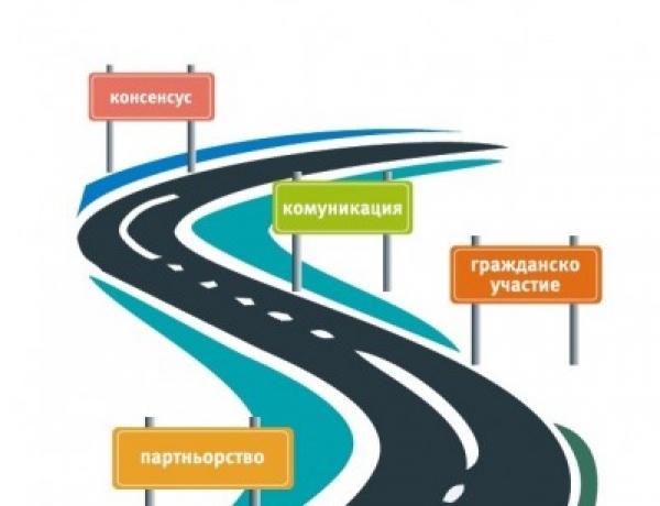 На по-добро взаимодействие с граждани ще се обучават в район Панчарево
