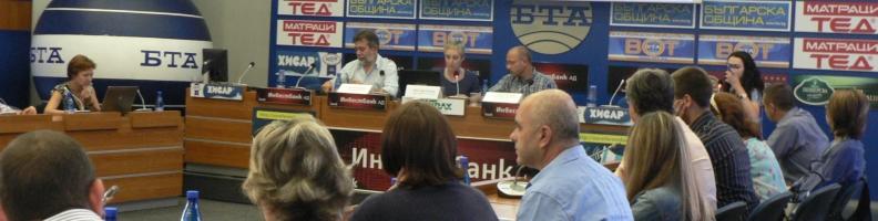 """240 човека от 11 точки на България дадоха старт на """"Забраненият референдум"""""""