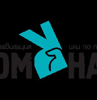 Национална среща за гражданско участие организира ФГУ