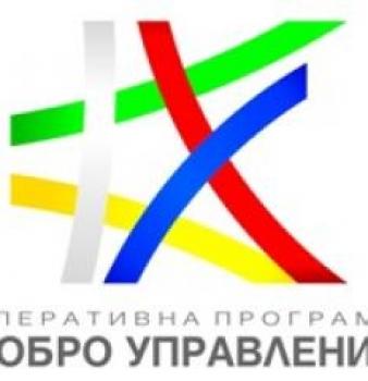 Публикувана е обществената поръчка по отношение на мерките за НПО по ОПДУ