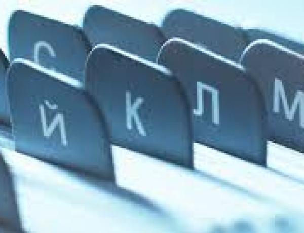 Банки, институции и организации изискват неправомерно удостоверения за  актуално състояние