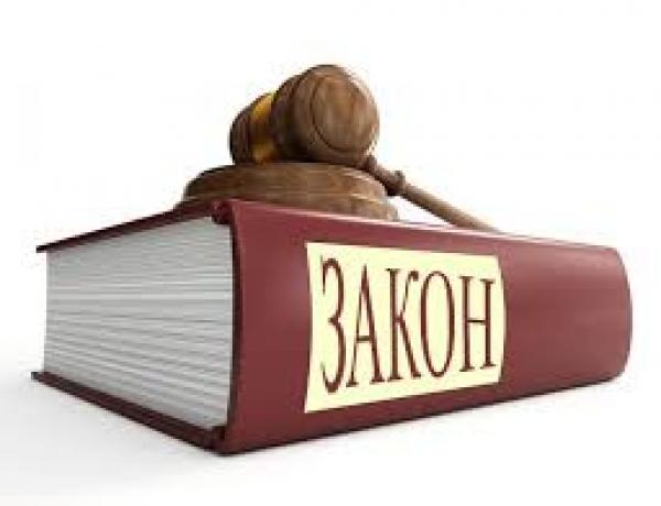 Промените в ЗЮЛНЦ са приети на второ четене в правната комисия