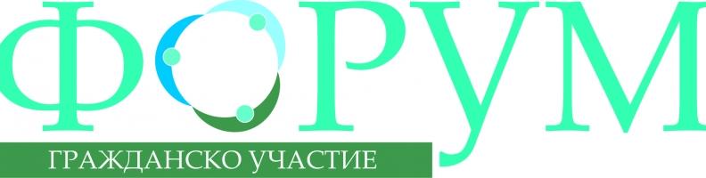 ФГУ подкрепи становище относно спирането на СРГО