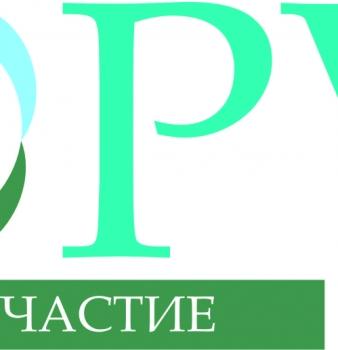Становище на ФГУ относно Стратегия за е-управление