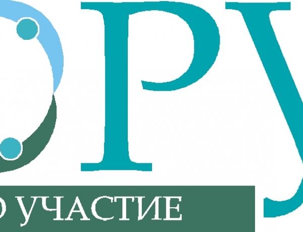 ФГУ представя кандидатите си за СРГО