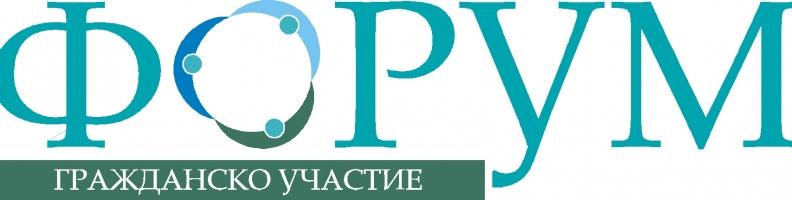 """""""Вход за граждани"""" представя 3 проекта, създадени от гражданите на Бистрица, Герман и Горни Богров"""