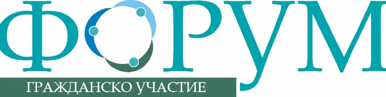 Общо събрание на ФГУ през септември