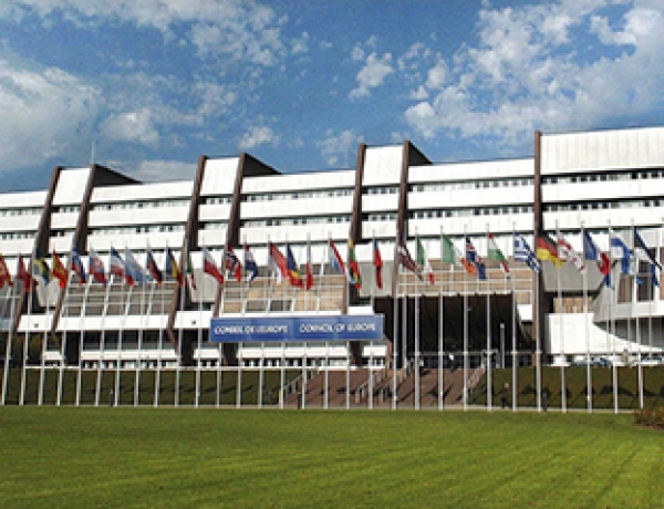 Индексът на ФГУ с международно представяне