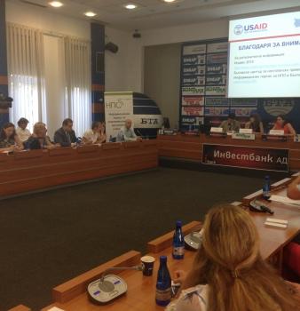 Промените в ЗЮЛНЦ срещат отпор от страна на МС